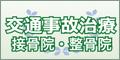 ムチウチ.com